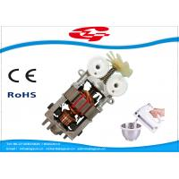 HC55 Series AC Universal Motor For Hand Mixer Motor / Eggbeater Of Kitchen Appliance Manufactures