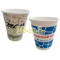 paper cups logo cup Manufactures