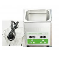 Ultrasonic Printhead / 3D Printing Cleaner Ultrasonic Washing Device 40KHZ 2L Manufactures