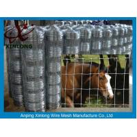 Multi Function Galvanized Cattle Fence , Galvanized Horse Fence 30 - 100m Length Manufactures