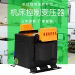 40VA~2500VA Industrial Control Transformer , Machine Tool Control Transformer Primary Voltage AC230V 400V Manufactures