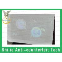 China PA hologram overlay sticker for ID card on sale