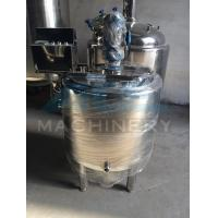 China 3000litres Sanitary Ice Cream Mixing Tank double jacketed mixing tank on sale
