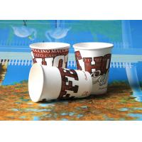 Professional PE Coated 5OZ 6.5OZ Disposable Coffee Cups For Wedding Manufactures