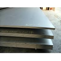 JIS Chemical Industry Hot Rolled Stainless Steel Plates From Bao Steel 4mm - 100mm Thickness Manufactures