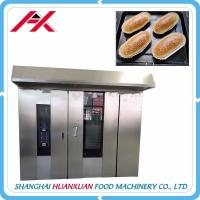 Safe Using Professional Rotary Oven For Bakery High Heating Efficiency Manufactures