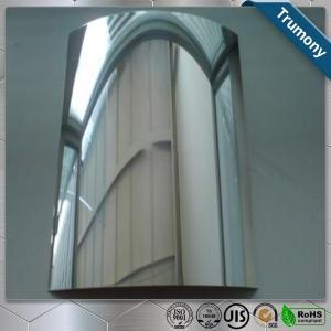 Buy cheap Customized Mirror Polished Aluminium Sheet , Mirror Finish Aluminium Sheet from wholesalers