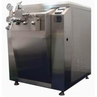 China Professional Food Sanitary juice / milk homogenizer machine automatic grade on sale
