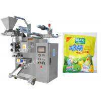 China Automatic Granule Packing Machine / Coffee Packaging Equipment With Belt Feeding on sale