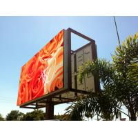 Custom Large Outdoor Advertising Led Display Screen For Airport , Waterproof led screen Manufactures