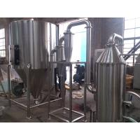 China Aseptic Contract Manufacturing Spray Dryer Machine Power Off Thermal Protection on sale