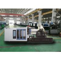 High Power Multi Color Injection Molding Machine For PVC Rain Boot Making Manufactures