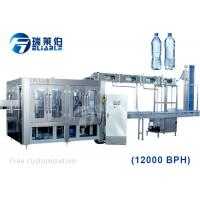 Fully Auto PET Bottle Mineral / Pure Water Filling Machine / Bottling Plant / Equipment Manufactures