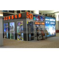 Dynamic 5D Movie Theater Arc Screen in Shoppping Mall / Airport Manufactures