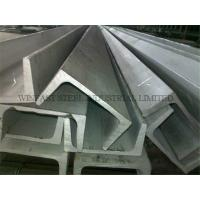 China C Channel Structural Steel Channel , 2 Inch Steel Channel Profiles on sale
