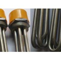 Chocolate Tube Heater Manufactures