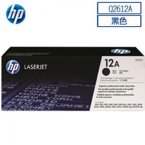 China Original Quality HP Q2612A Black Toner #12A Black Toner Q2612A Cartridge on sale