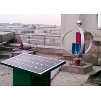 Factory Building Rooftop Wind Turbine And Solar Panel Hybrid System Continuous Power Supply Manufactures