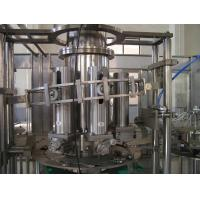 Glass Pet Bottle Filling Machine 4 In 1 Automatic Drink Bottling Machine Manufactures