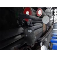 Hot Rolled Carbon Steel Round Bar Q245 Q345 A36 S235JR S355JR S275JR for Structural Manufactures