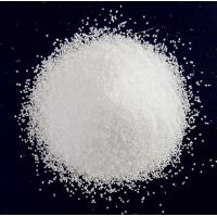 Sodium Sulphite Anhydrous Antichlor Antimicrobial Agents For Food Industry 97 Manufactures