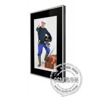 Advertising Player Vertical LCD Display 19.1 inch , 16.7M Color Manufactures