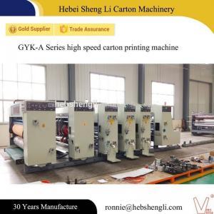 Auto Corrugated Box Die Cutting Machine , Carton Box Making Machine Manufactures