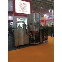 Quality Xanthophyll Extract Laboratory Spray Dryer Machine Explosion Proof Low for sale