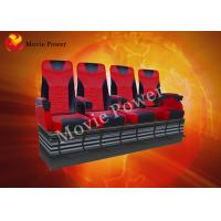 Pneumatic / Hydraulic Air Injection Leg Sweep 4D Motion Theater Seats Manufactures