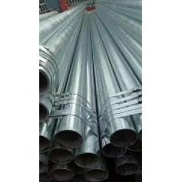 Galvanized Steel Scaffold Tube Welded Water Tube Galvanized Steel Pipe For Drinking Water Manufactures