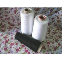 Quality 50s 100% Close Virgin Polyester Yarn, Available in Raw White for sale