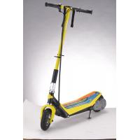 China Powerful 24V Portable Mini Electric Scooter Yellow KUAIKE K4 Top Speed 25km on sale