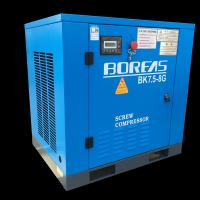 Mini Electric Industrial Screw Air Compressor With Computer Interface Display Control System