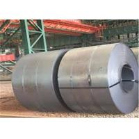 Durable Hot Rolled Steel Coil For Petrochemistry 1.6~22.0mm Thickness Manufactures