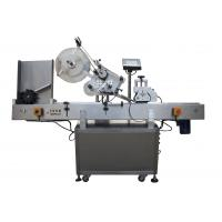 Buy cheap sticker labeling machine from wholesalers
