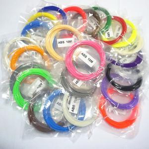 Colorful  3d pen filament factory custom cheap abs1.75mm filament Manufactures