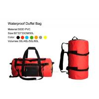 Waterproof Foldable Duffle Bag Customized Color Open Size 42 * 35 * 17CM Manufactures