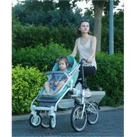 China Lightweight Full Size Folding Electric Bike For Mothers And Children on sale