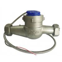 DN32mm Stainless Steel 304 Multi Jet Water Meter Dry Dial , Pulse Output Water Meter Manufactures