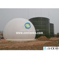 China Largest And The Most Profession Enamel Bolted Water Storage Tanks on sale