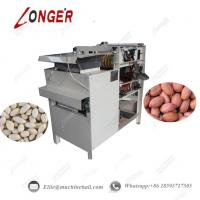 Hot Sale Peanut Skin Removing Machine With Factory Price |Cashew Peeling Machine