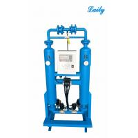 High Efficiency Adsorption Compressed Air Dryer Low Energy Consumption Manufactures