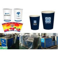 45-50pcs / Min Paper Cup Forming Machine 135-300 Gsm Single PE COOPER bearing paper cup making machine Manufactures