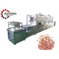 China Peanut Microwave Drying And Sterilization Machine Cocoa Bean Dryer Nuts Roasting on sale