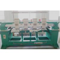 Four-Head Cap/T-shirt Embrocidery Machine/Multi-head Cap Embroidery Machine/4Head Cap Embrocidery Machine Manufactures