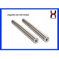 12000 GS Permanent Magnet Rod , Strong Rare Earth Magnetic Filter Tube Manufactures