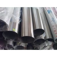 "Round ASTM A554 / A268 Weldd SS Pipe cold draw 1"" - 24"" stainlss steel tubes Manufactures"