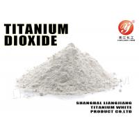 High Brightness Advanced R218 Titanium Dioxide White Powder For Coating Manufactures