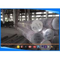 Machined / Peeled Surface Hot Rolled Round Bar Case Hardening Steels SGS Certificate Manufactures