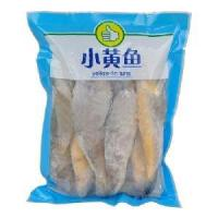 High Barrie Food Grade Custom Printed Vacuum Plastic Bag Thermophilic / Digestion Manufactures